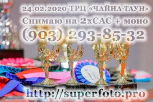 24 февраля снимаю на двойном CAC «XX-show» (РФЛС) и «Красный Маяк» (РФСС)